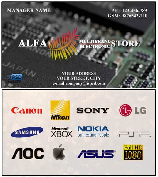 electronic_store_card