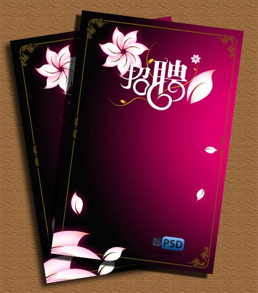 Rose Brouchers 30+ Free Collection Of Templates for Brochures