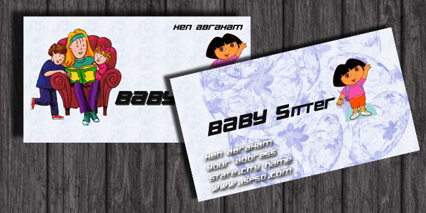 babysitter_business_card-