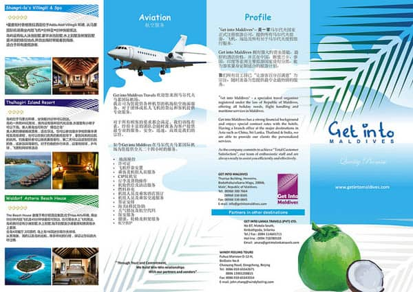 maldives 30 Beautiful Travel Brochure Designs