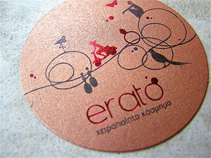 Eracto Card 30+ Creative Round Business Cards