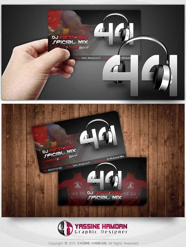 dj 44 business card by hamdan graphics d4mga7n 50+ Dj Music Business Cards & Designs