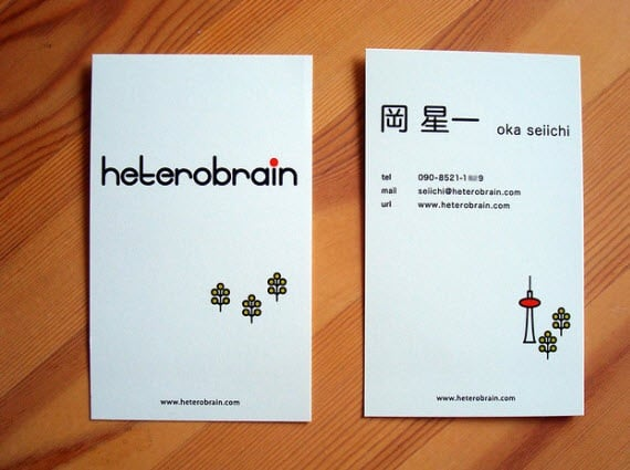 heterminimalbusinesscards 25 Impressive and Simple Business Card Designs