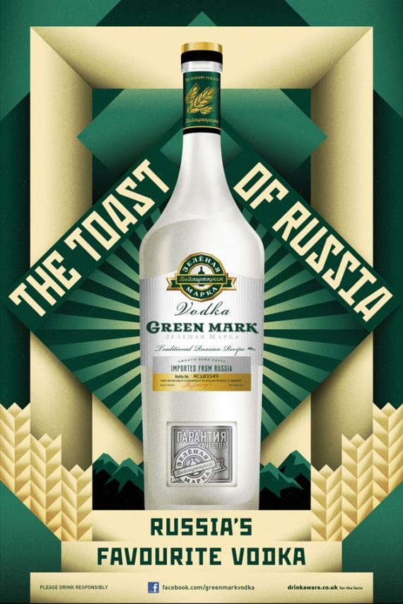 green mark vodka 50 Examples of Typography in Advertising