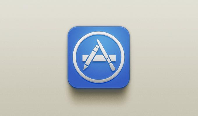 wpid-AppStoreiconp.png