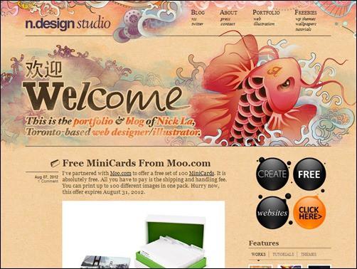 N-Design-Studio-personal-blog