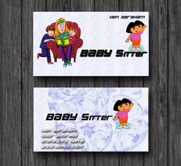 babysitter_business_card