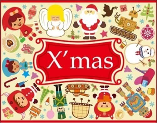 Cute-Christmas-Vector