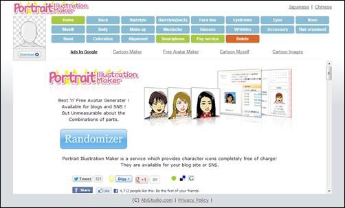 Portrait-Illustration-Maker-cartoon-characters