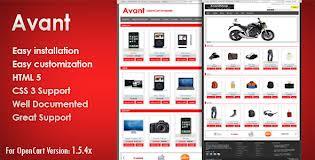 AvantShop